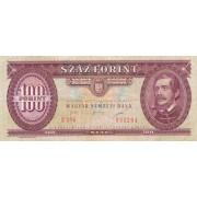 Vengrija. 1995 m. 100 forintų