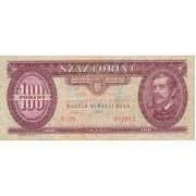 Vengrija. 1993 m. 100 forintų