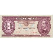 Vengrija. 1992 m. 100 forintų