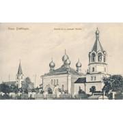 Kretinga. 1914 m.