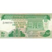 Mauricijus. 1985 m. 10 rupijų