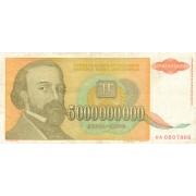 Jugoslavija. 1993 m. 5.000.000.000 dinarų