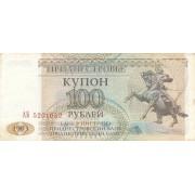 Padniestrė. 1993 m. 100 rublių