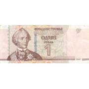 Padniestrė. 2007 m. 1 rublis