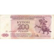 Padniestrė. 1993 m. 200 rublių