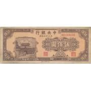 Kinija. 1947 m. 500 juanių