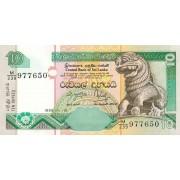 Šri Lanka. 1995 m. 10 rupijų. UNC