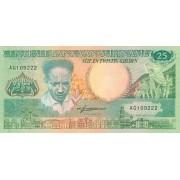 Surinamas. 1988 m. 25 guldenai. UNC