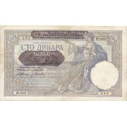 Serbija. 1941 m. 100 dinarų