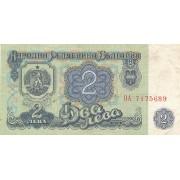 Bulgarija. 1974 m. 2 levai