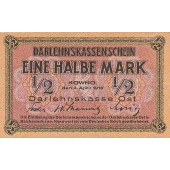 Rytų Skolinamoji Kasa. 1918 m. 1/2 markės. Serija: B