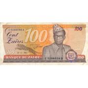 Zairas. 1983 m. 100 zairų