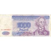Padniestrė. 1994 m. 1.000 rublių