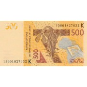 Senegalas. 2015 m. 500 frankų. UNC