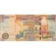 Zambija. 2008 m. 20.000 kvačų