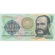 Peru. 1976 m. 1.000 solių