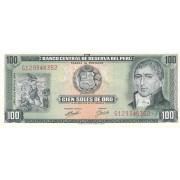 Peru. 1974 m. 100 solių