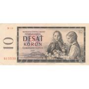Čekoslovakija. 1960 m. 10 korunų