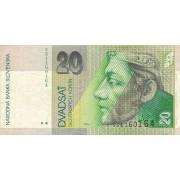Slovakija. 2004 m. 20 korunų