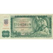 Slovakija. 1993 m. 100 korunų