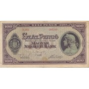 Vengrija. 1945 m. 100 pengo