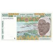 Senegalas. 1995 m. 500 frankų