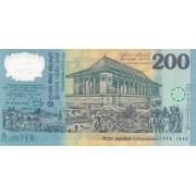 Šri Lanka. 1998 m. 200 rupijų. P114b. UNC