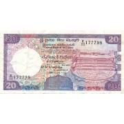 Šri Lanka. 1990 m. 20 rupijų