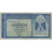 Egiptas. 1961-1966 m. 25 piastrai. P35b