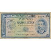 Žaliasis Kyšulys. 1958 m. 50 eskudų