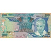 Tanzanija. 1985 m. 100 šilingų. P11