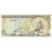 Maldyvai. 1990 m. 2 rufijos