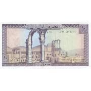 Libanas. 1986 m. 10 livrių. P63f. aUNC