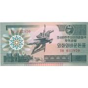 Šiaurės Korėja. 1988 m. 1 vonas. P27. UNC
