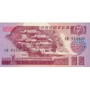 Šiaurės Korėja. 1988 m. 1 vonas. P35. UNC