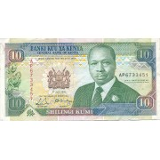 Kenija. 1991 m. 10 šilingų