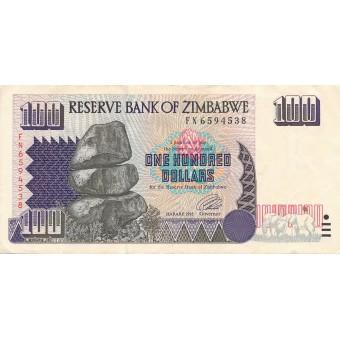 Zimbabvė. 1995 m. 100 dolerių