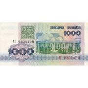 Baltarusija. 1992 m. 1.000 rublių