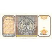 Uzbekistanas. 1994 m. 50 sumų