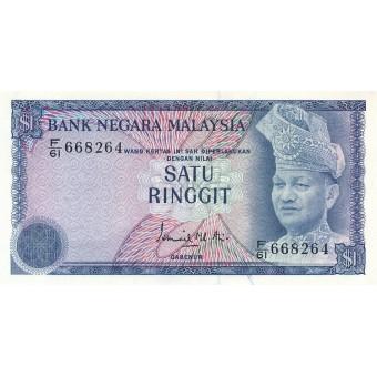 Malaizija. 1976 m. 1 ringitas. P13a