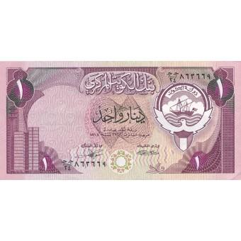 Kuveitas. 1980-1991 m. 1 dinaras. P13c.
