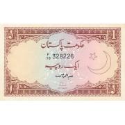 Pakistanas. 1972-1973 m. 1 rupija. P10b