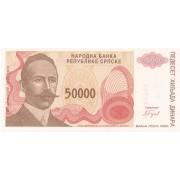 Bosnija ir Hercegovina. 1993 m. 50.000 dinarų. UNC