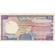 Šri Lanka. 1989 m. 20 rupijų