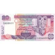 Šri Lanka. 1991 m. 20 rupijų