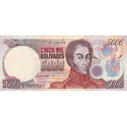 Venesuela. 1998 m. 5.000 bolivarų