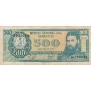Paragvajus. 1995 m. 500 gvaranių. P212b