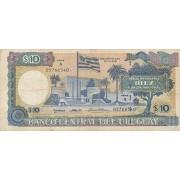 Urugvajus. 1995 m. 10 pesų. P73Ba