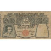 Italija. 1909 m. 50 lyrų. F