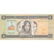 Eritrėja. 2015 m. 1 nakfa